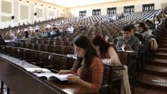2019 YKS (AYT-TYT) sınav tarihi belli oldu