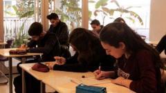 2019 TYT Puanıyla Öğrenci Alan Bölümler Taban Puanları